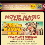 Movie Magic Invite